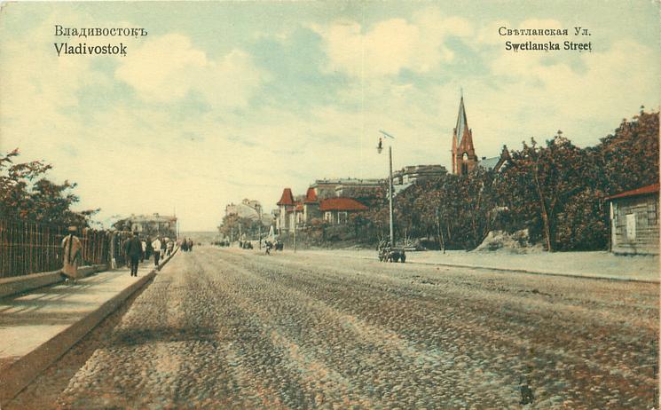 SWETLANSKA STREET