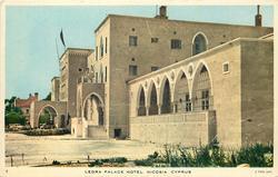 Kyrenia Palace Hotel Cyprus